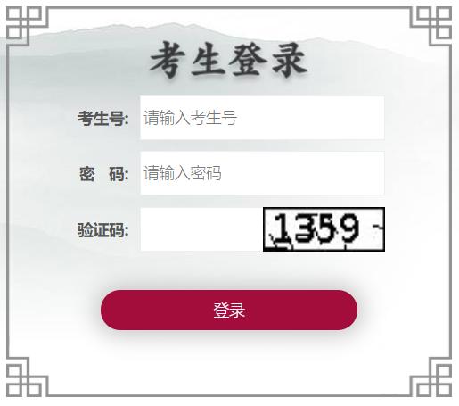 湖北省高考招生综合信息服务平台