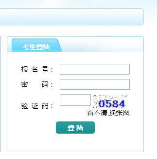 忻州中考招生考试网官网