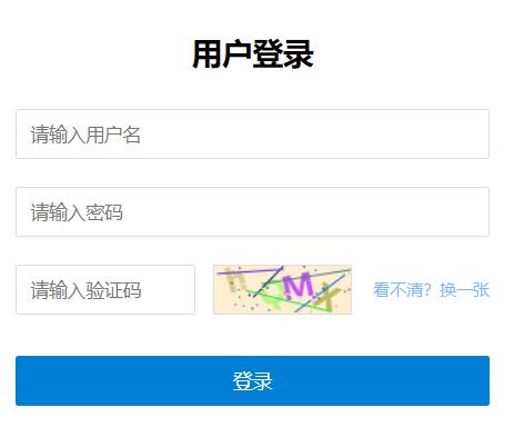 湖北省普通高校招生模拟演练计划查询辅助系统