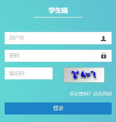 武汉市中招综合管理平台