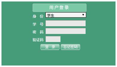 江西农业大学教务管理系统