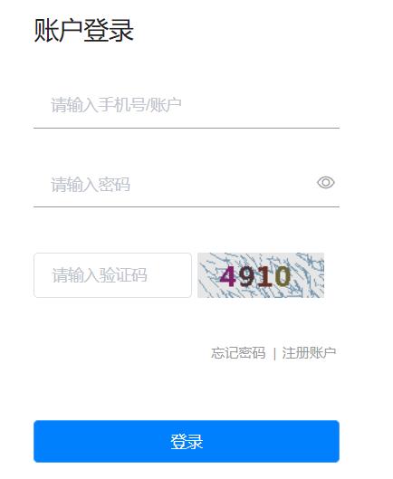 江西省人事考试综合服务平台
