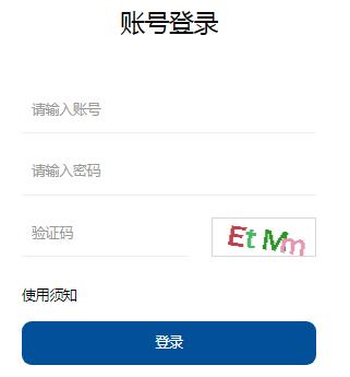 江西省教师教育业务管理平台