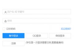 重庆市普通高中综合素质评价登录入口zhpj.cqjypg.com:9998/