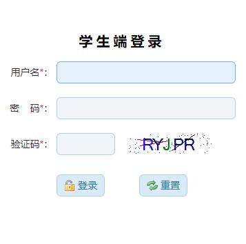 吉林市中考招生信息网上填报系统